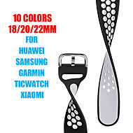 cheap -10 Colors For HUAWEI Samsung Ticwatch XIAOMI Garmin 18/20/22MM  Metal Buckle Double Color Round Hole Silicone Strap Silicone Bracelet Wrist Sport Breathable Watch Strap