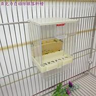 お買い得  -鳥用 止まり木&はしご ペット用品 13*15*10 cm