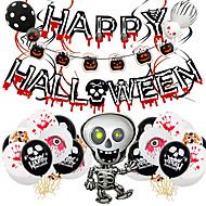 Недорогие -Хэллоуин воздушный шар набор праздник празднование праздничные атрибуты украшения череп тянуть флаг спираль очарование письмо узор