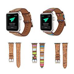 Недорогие -Ремешок для часов для Серия Apple Watch 5/4/3/2/1 Apple Классическая застежка Стеганная ПУ кожа Повязка на запястье