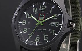 Akce na hodinky