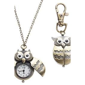 رخيصةأون ساعات الكوارتز-نسائي سيدات ساعة جيب المفاتيح ووتش ساعة قلادة كوارتز برونز مماثل موضة - برونز سنة واحدة عمر البطارية / SSUO LR626