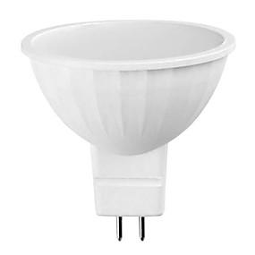 olcso H+LUX™-LED szpotlámpák 500 lm GU5.3(MR16) 15 LED gyöngyök SMD 5730 Meleg fehér 12 V