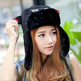 Недорогие Головные уборы-модно шутник Unisex автора утолщение теплый TRAPPER шляпу