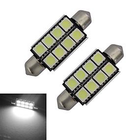 Недорогие Прочие светодиодные лампы-2pcs 1.5 W 150-170 lm 8 Светодиодные бусины SMD 5050 Холодный белый 12 V / 2 шт.
