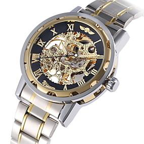 Недорогие Фирменные часы-WINNER Муж. Модные часы Нарядные часы Часы со скелетом Механические, с ручным заводом С автоподзаводом Разноцветный 30 m Светящийся Крупный циферблат Аналоговый Роскошь Классика Винтаж На каждый день