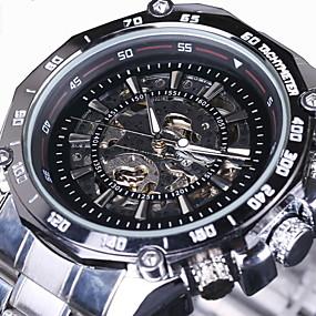 Недорогие Фирменные часы-WINNER Муж. Часы со скелетом Наручные часы Механические часы С автоподзаводом Роскошь С гравировкой Нержавеющая сталь Серебристый металл Аналоговый - Белый Черный