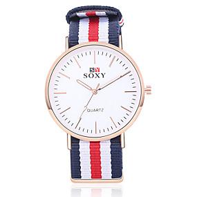 Недорогие Фирменные часы-SOXY Муж. Модные часы Кварцевый Нержавеющая сталь Черный / Белый / Хаки Повседневные часы Аналоговый Кулоны Классика Простые часы - Белый Бежевый Красный
