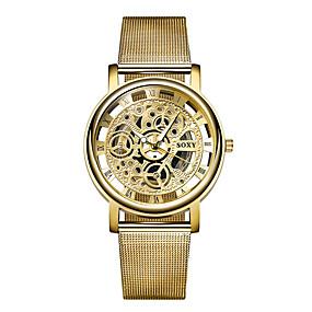 baratos Relógios Sociais-SOXY Casal Relógio Esqueleto Relógio de Pulso Quartzo Prata / Dourada 30 m Gravação Oca Analógico Clássico Casual Fashion - Dourado Prata Um ano Ciclo de Vida da Bateria / SSUO 377