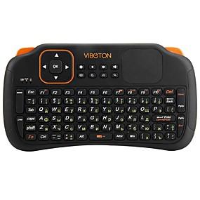 olcso Billentyűzetek-LITBest S1 Vezeték nélküli 2,4 GHz-es Office billentyűzet Mini Csendes 87 pcs Kulcsok