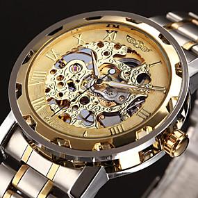 Недорогие Фирменные часы-WINNER Муж. Модные часы Нарядные часы Часы со скелетом Механические, с ручным заводом С автоподзаводом Роскошь Светящийся Разноцветный Аналоговый - Белый Черный Золотой / Нержавеющая сталь