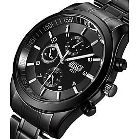 Недорогие Фирменные часы-BOSCK Муж. Армейские часы Наручные часы Авиационные часы Кварцевый Кулоны Светящийся Нержавеющая сталь Черный Аналоговый - Черный Розовый Серый Два года Срок службы батареи / Фосфоресцирующий