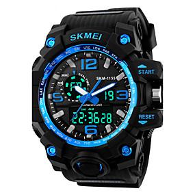 Недорогие Фирменные часы-SKMEI Муж. Спортивные часы / Модные часы / Армейские часы Японский Будильник / Календарь / Секундомер PU Группа Черный / Защита от влаги / LED / С двумя часовыми поясами / Хронометр