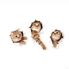 رخيصةأون ملصقات ديكور-حيوانات ملصقات الحائط لواصق 3D, الفينيل تصميم ديكور المنزل جدار مائي مرحاض ثلاجة