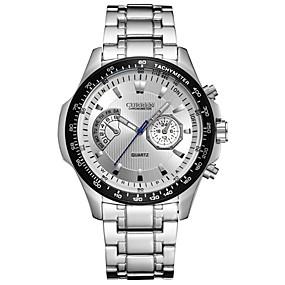 Недорогие Фирменные часы-CURREN Муж. Спортивные часы Наручные часы Кварцевый Нержавеющая сталь Серебристый металл 30 m Повседневные часы Cool Аналоговый Роскошь На каждый день Мода - Белый Черный