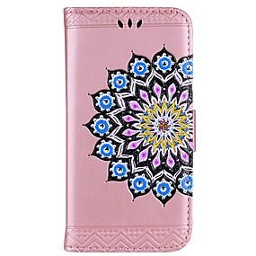 voordelige Galaxy J3 Hoesjes / covers-hoesje Voor Samsung Galaxy J7 (2017) / J5 (2017) / J5 (2016) Portemonnee / Kaarthouder / met standaard Volledig hoesje Mandala / Glitterglans Hard PU-nahka