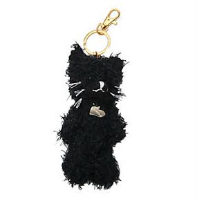 povoljno Igračke i razonoda-Key Chain Životinje U stilu privjeska za ključeve Crtani Dizajn Mačka Zabava Ukrasno Zamračivanje sobe Voće Životinjski dizajn Klasik
