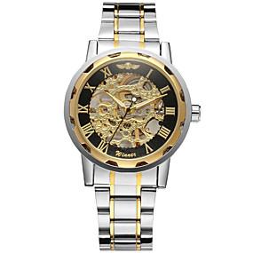 Недорогие Фирменные часы-WINNER Муж. Часы со скелетом Наручные часы Механические часы С автоподзаводом Нержавеющая сталь Серебристый металл 30 m С гравировкой Cool Аналоговый Роскошь Классика На каждый день Винтаж -