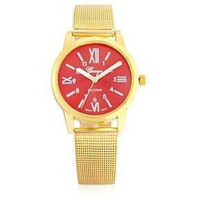 Недорогие Фирменные часы-JUBAOLI Муж. Жен. Повседневные часы Кварцевый Коричневый / Золотистый Повседневные часы Cool Аналоговый Дамы Блестящие - Красный Синий