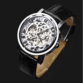 Недорогие Фирменные часы-ASJ Муж. Часы со скелетом Наручные часы Механические часы С автоподзаводом Кожа Черный С гравировкой Аналоговый Роскошь Мода - Серебряный