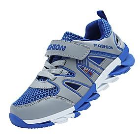 povoljno KIDS SALE-Dječaci Udobne cipele Mreža / Til Atletičarke tenisice Mala djeca (4-7s) / Velika djeca (7 godina +) Mat selotejp Dark Blue / Tamno siva / Navy Plava Proljeće ljeto / Color block / Guma