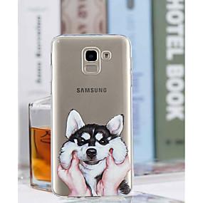 Недорогие Чехлы и кейсы для Galaxy J3(2016)-Кейс для Назначение SSamsung Galaxy J8 / J7 (2017) / J6 Прозрачный / С узором Кейс на заднюю панель С собакой Мягкий ТПУ