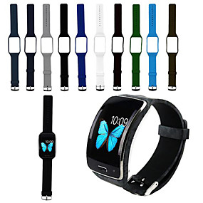 cheap Daily Deals-Watch Band for Gear S R750 Samsung Galaxy Sport Band Silicone Wrist Strap