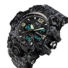 Недорогие Фирменные часы-SKMEI Муж. Для пары Армейские часы электронные часы Морские часы с печатью Цифровой Стеганная ПУ кожа Черный 50 m Защита от влаги Календарь Секундомер Аналого-цифровые На каждый день Мода -