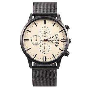 Недорогие Фирменные часы-SHI WEI BAO Муж. Спортивные часы Наручные часы Японский Кварцевый Нержавеющая сталь Черный 30 m Защита от влаги Календарь Секундомер Аналоговый На каждый день Мода - Синий Золотистый Золотой с черным
