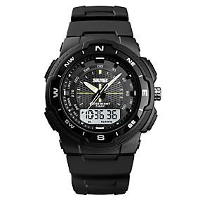 Недорогие Фирменные часы-SKMEI Муж. Спортивные часы Армейские часы электронные часы Цифровой Стеганная ПУ кожа Черный / Зеленый 50 m Будильник Секундомер С тремя часовыми поясами Аналого-цифровые На каждый день Мода -