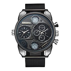 Недорогие Фирменные часы-Oulm Муж. Наручные часы Кварцевый Крупногабаритные камуфляж С двумя часовыми поясами Черный Аналоговый - Черный Один год Срок службы батареи / Японский / Крупный циферблат / Японский / Jinli 377