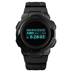 Недорогие Фирменные часы-SKMEI Муж. Спортивные часы Армейские часы электронные часы Цифровой На каждый день Будильник силиконовый Черный / Зеленый Цифровой - Черный Зеленый Один год Срок службы батареи / Секундомер / Компас