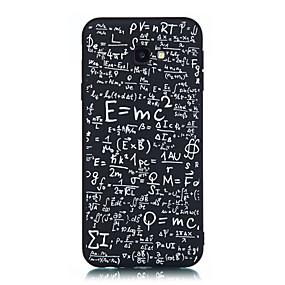 Недорогие Чехлы и кейсы для Galaxy J7(2017-Кейс для Назначение SSamsung Galaxy J7 Prime / J7 (2017) / J5 Prime Матовое / С узором Кейс на заднюю панель Геометрический рисунок Мягкий ТПУ