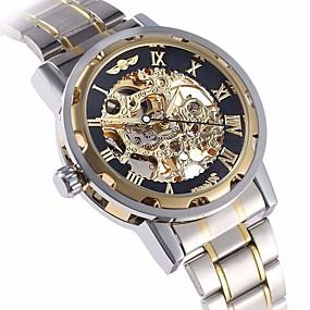 Nakit i ručni satovi