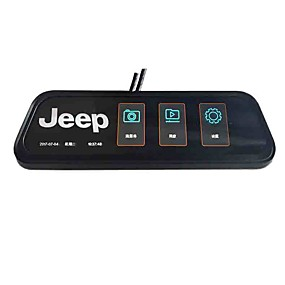 voordelige Auto-elektronica-1080p dubbele lens achteruitkijkspiegel auto dvr groothoek 10 inch ips dash cam met nachtzicht / g-sensor / parking monitoring autorecorder