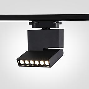 tanie Oświetlenie szynowe LED-ZHISHU 1 zestaw 6 W 300 lm 1 Koraliki LED Nowy design Słodkie Oświetlenie podszafkowe Oświelenie szynowe Oświetlenie meblowe LED Ciepła biel Biały 220-240 V 110-120 V Komercyjny Dom / biuro