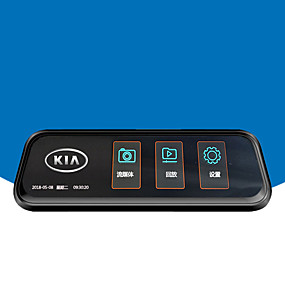 voordelige Auto DVR's-Factory OEM V1-01 1080p Anti-condens Auto DVR 170 graden Wijde hoek 3.5 inch(es) Dash Cam met Nacht Zicht Autorecorder