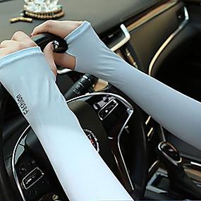 Недорогие Мотоциклетные перчатки-Ручные рукава Универсальные Мотоцикл перчатки Нейлоновое волокно Защита от солнечных лучей / Офис / Охлаждение