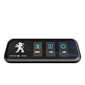 voordelige Auto-elektronica-Factory OEM V1-4 1080p Anti-condens Auto DVR 170 graden Wijde hoek Dash Cam met Nacht Zicht Autorecorder
