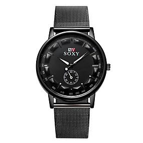 رخيصةأون الأكثر مبيعا مشاهدة العلامة التجارية للرجال-soxy الرجال الصلب حزام ساعة سوداء غير النظامية نمط تصميم اللباس ووتش