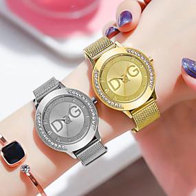 저렴한 쿼츠 시계-여성용 석영 클래식 패션 실버 골드 스테인레스 스틸 중국어 석영 골드 실버 방수 캐쥬얼 시계 모조 다이아몬드 30 m 1개 아날로그 1 년 배터리 수명