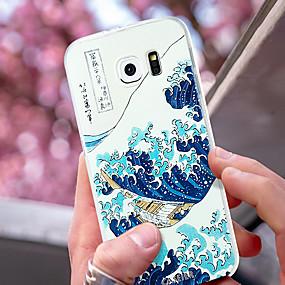 voordelige Galaxy S7 Hoesjes / covers-hoesje Voor Samsung Galaxy S8 Plus / S8 / S7 edge Waterbestendig / Stofbestendig / Patroon Achterkant Landschap TPU