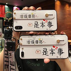 voordelige Huawei Honor hoesjes / covers-hoesje Voor Huawei Huawei Nova 3i / Huawei Nova 4 / Huawei nova 4e Stofbestendig / met standaard / Patroon Achterkant Woord / tekst TPU