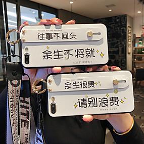voordelige Huawei Honor hoesjes / covers-hoesje Voor Huawei Huawei Nova 3i / Huawei Nova 4 / Huawei nova 4e Stofbestendig / met standaard / Patroon Achterkant Woord / tekst silica Gel