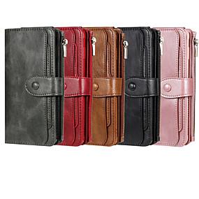 Недорогие Чехлы и кейсы для Galaxy Note 8-Кейс для Назначение SSamsung Galaxy S9 / S9 Plus / S8 Plus Кошелек / Бумажник для карт / со стендом Чехол Однотонный Кожа PU