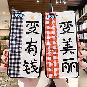Недорогие Чехлы и кейсы для Huawei Honor-Кейс для Назначение Huawei Huawei Nova 4 / Huawei nova 4e / Huawei P20 Защита от удара / Защита от пыли / С узором Кейс на заднюю панель Полосы / волосы / Слова / выражения ПК