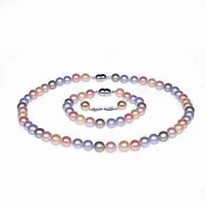 ieftine Benzi Lumină LED-Multicolor Perle Seturi de bijuterii Argintiu cercei Bijuterii Roz / Gri Deschis / Curcubeu Pentru Nuntă Petrecere Aniversare Zi de Naștere Logodnă Cadou / Inele / Coliere