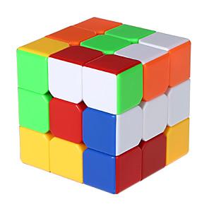 ieftine Cuburi Magice-3 * 3 * 3 4 * 4 * 4 5 * 5 * 5 Magic Cube IQ Cube MoYu Cub Viteză lină Cuburi Magice Alină Stresul Jucării Educaționale puzzle cub nivel profesional Viteză Profesional Zi de Naștere Clasic & Făr