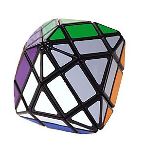 povoljno Maske/futrole za Galaxy A seriju-Magic Cube IQ Cube Alien Glatko Brzina Kocka Magične kocke Antistresne igračke Male kocka Stručni Razina Brzina Profesionalna Classic & Timeless Dječji Odrasli Igračke za kućne ljubimce Dječaci