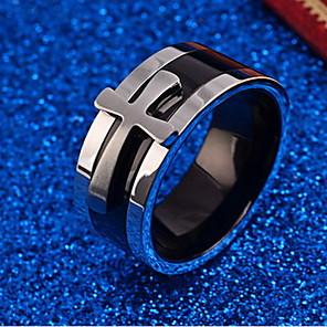 povoljno Prstenje-Muškarci Prsten Srebro Titanium Steel Personalized Dnevno Jewelry Kereszt